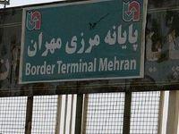 عراق امروز درمورد مرز مهران تصمیم میگیرد