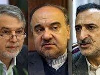 مجلس دهم به هر ٣ وزیر پیشنهادی اعتماد میکند؟