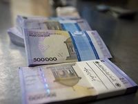 جزئیات لایحه حذف 4 صفر از پول ملی