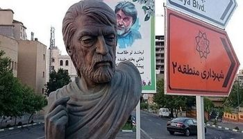 چرا مجسمههای پایتخت دزدیده میشوند؟/ ضرغامی: صحبت نمیکنم!