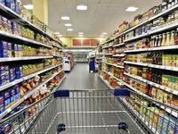 جزییات نرخ تورم اقلام خوراکی در دیماه/ گروه سبزیجات با ۴.۲درصد کاهش در صدر
