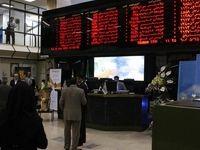تنوع محصولات  تالار صنعتی و معدنی بورس کالای ایران در اولین روز تابستان