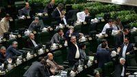 حقوق نمایندگان مجلس چقدر است؟ +جزییات