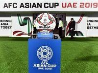 برنامه کامل مرحله یک چهارم نهایی جام ملتهای آسیا +عکس