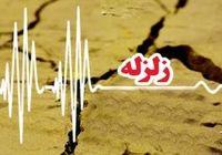 دومین زلزله بالای ۶ ریشتر در کرمان