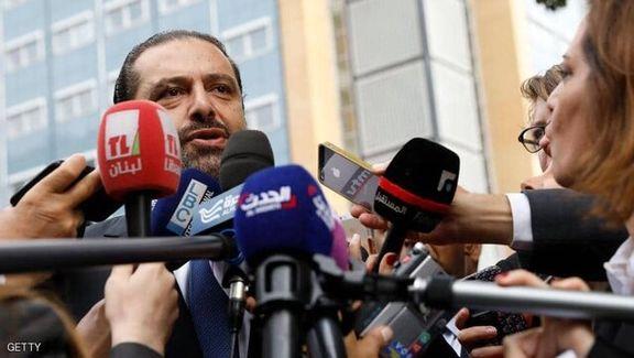 آنچه سعد حریری بعد از استعفا گفت