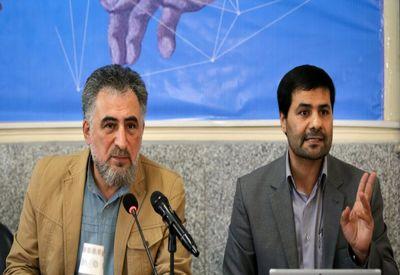 حفظ حریم کاربران پیامرسانها در ایران فاقد قانون مدون است