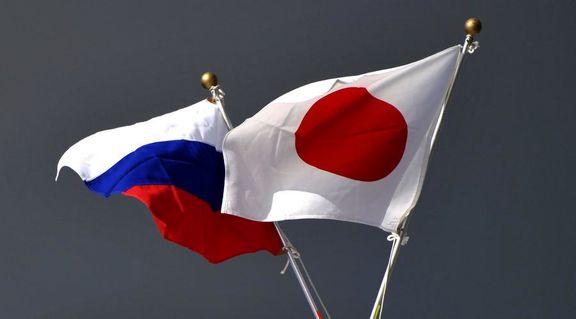 روسیه، ژاپن را عصبانی کرد!