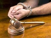 حبس و دیه مجازات مرد بازنشسته