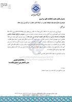 ممنوعیت تبلیغات تجاری محصولات و خدمات ایرانی در شبکههای ماهوارهای فارسی