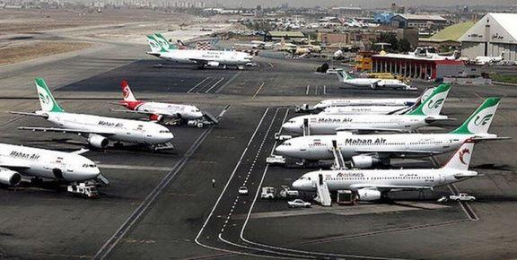 فرودگاههایی که مسافران را شگفتزده میکنند!