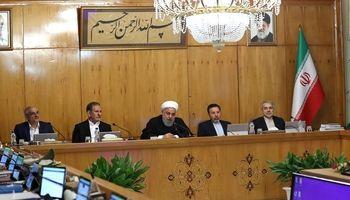 پیشنهاد اصلاح قانون محاسبات عمومی به دولت ارائه شد