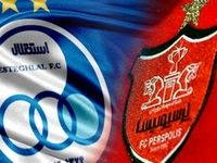 سلام سرخ و آبی پاییز به فوتبال ایران
