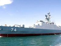 قدرتنمایی ایران، چین و روسیه در پاسخ به ائتلاف دریایی فرانسه