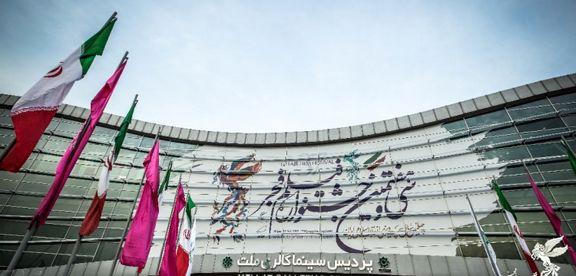 شگفتیها و ابهامات نامزدهای امسال جشنواره فیلم فجر