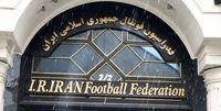 اعلام رسمی رقم شکایت دستیار ویلموتس از فدارسیون فوتبال