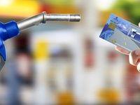 در نحوه سوختگیری با کارت دقت کنید/ تعیین تکلیف بنزین گمشده