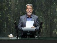 در جلسه کمیسیون امنیت ملی با وزیر کشور چه گذشت؟