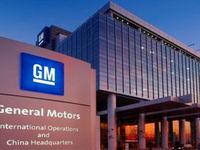 افت فروش جنرال موتورز در چین