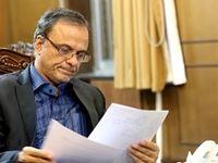 جلسه رای اعتماد به رزم حسینی فردا برگزار میشود