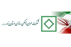عمران و مسکن سازان استان یزد