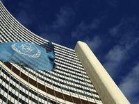 آژانس: در حال ارزیابی غنیسازی اعلامی ایران هستیم