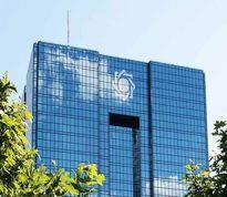 راه اقتصاد از مذاکرات میگذرد یا برعکس؟/ نقش بانک مرکزی در افزایش قدرت چانه زنی ظریف