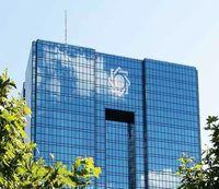 محدودیت سرمایهگذاری بانکها در اوراق بهادار دولتی لغو شد