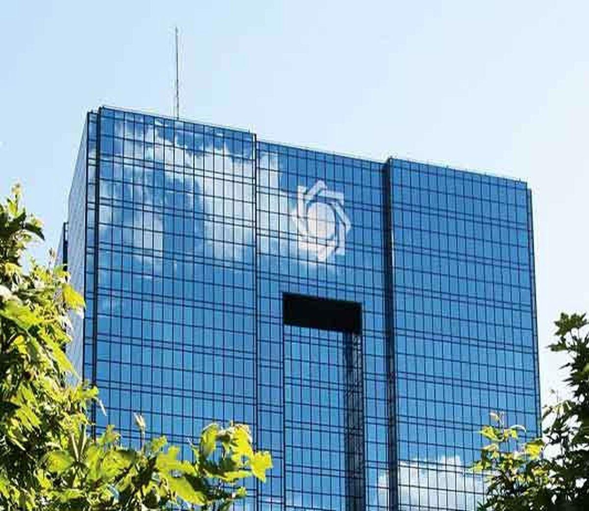 آخرین حضور رئیس جمهور در بانک مرکزی رقم خورد؟