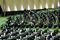 انتخاب اعضای ناظر مجلس در شورای عالی پیشگیری از جرایم پولشویی