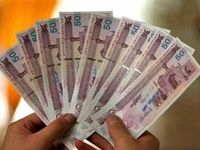 شرط بازگشت ارزش به پول ملی