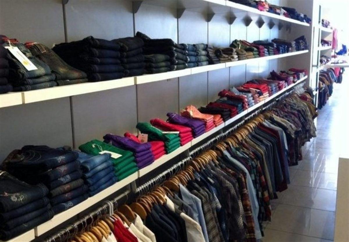 فروش پوشاک قاچاق به نام برند