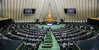 اخطار روحانی به مجلس +فیلم