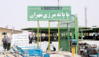 استقرار بیشاز 30هزار نیروی انتظامی در مرزهای سه گانه