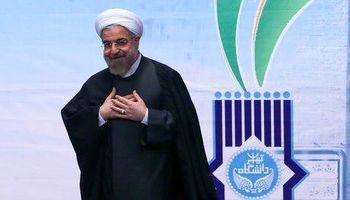 صحبتهای روحانی درباره برجام در دانشگاه تهران +فیلم