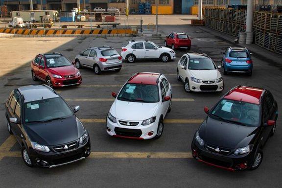 تیراژ تولید کوییک آر اعلام شد