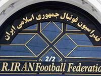 نقش برجام در فوتبال ایران چه بود؟
