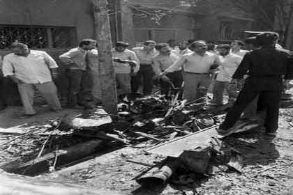 انفجار بمب منافقین در خیابان ۱۷شهریور ۳۲سال قبل +عکس