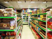 سیطره فروشگاه های زنجیره ای بر سوپر مارکت ها