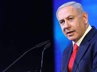 «نتانیاهو» به دلیل فساد مالی در دادگاه حاضر میشود
