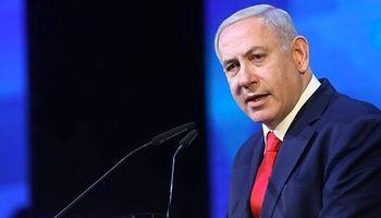 واکنش نتانیاهو به آغاز گام سوم برجام