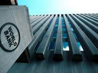 کاهش رشد اقتصادی جهان در سال۲۰۱۹/ شاخص رشد اقتصادی دو و ۹دهم درصد کاهش مییابد