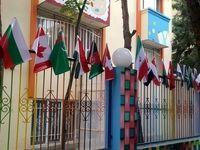 مدرسهای مختلط در کلانشهر مذهبی ایران!