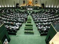 برگزاری جلسه غیر علنی مجلس برای بررسی بازار ارز