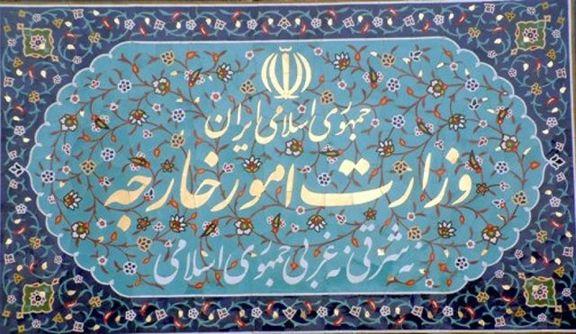 صدور مجوز پرداخت سهمیه و حق عضویت ایران در سازمانهای بین المللی