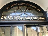 عذرخواهی فدراسیون فوتبال به خاطر باخت به عراق و بحرین