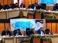 فعال سازی معادن مس کرمان