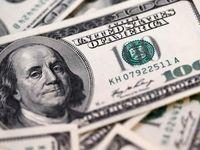 کاهش 13درصدی سرمایهگذاری خارجی/ 79فقره سرمایهگذاری خارجی در کشور انجام شد