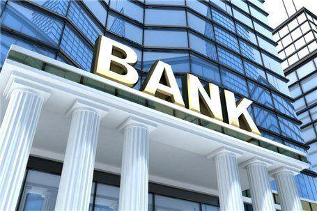 مصوبه شورای اقتصاد درباره استفاده از وام بانک جهانی