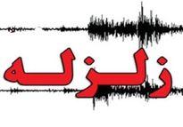 زلزله ۴ ریشتری افزر در استان فارس را لرزاند